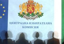 Изборите 2 в 1 може да са на датата на балотажа за президент – 21 ноември