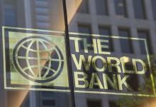 Световната банка рязко повиши прогнозите си за икономиката на България