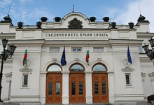 Премиерът Стефан Янев и Главният прокурор Иван Гешев ще бъдат изслушани в парламента