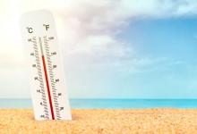 Времето днес: Слънчево, с температури до 37 градуса