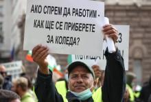 Що не протестирате пред майбасите на шефовете си бе жалки роби такива