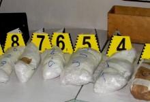 ВИДИМИТЕ РЕЗУЛТАТИ: Кмет на ГЕРБ хванат с 24 килограма дрога!