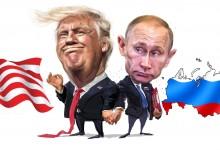Тръмп и Путин се срещнаха в Хелзинки