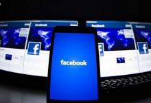 Пробив във Facebook – изтекоха данните на 267 милиона потребители