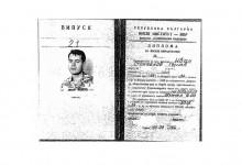 Дипломата на главния прокурор Иван Гешев наистина е под въпрос
