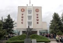 УНСС уволни доцента, протестирал срещу посещение на Борисов