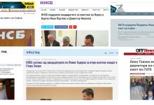 """Хаосът на Борисов: """"Независимите"""" синдикати вадят днес миньорите пред Министерски съвет!"""