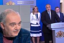 Анализ на Арман Бабикян: Ето трите варианта за това, което се случва сега в България