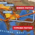 YUzhen-potok-1-e1450039034622
