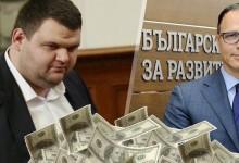 Държавата ще подпомогне бизнеса като налее 500 милиона в …. банката, която финансира Пеевски