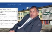 """Община Хаджидимово пусна """"малка"""" обществена поръчка с остър мирис на корупция"""