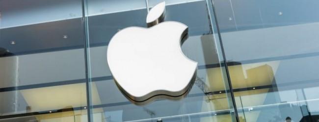 Apple разработва алтернатива на търсачката на Google