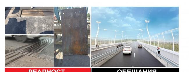 Работа, работа и пак работа! Уж ремонтираната фуга на Аспарухов мост даде фира само след седмица!