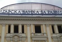 ББР е раздала 1 млрд. лв. на 8 фирми, 4 от които са свързани с Делян Пеевски