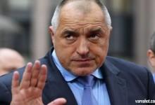 Видимите резултати: ЕК откри наказателна процедура срещу България за обществените поръчки