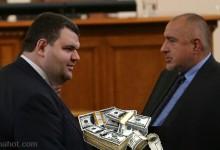 САЩ наложиха санкции на Делян Пеевски, който бил корумпирал текущ политик!?! Кой ли е той?