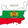 bulgaria_vmro_by_vaipabg-d2p2zbe