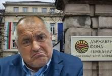 """Отново неадекватен Борисов -""""Няма скандал във фонд Земеделие""""?!? А ни грозят глоби за над 500 млн.евро!!!"""