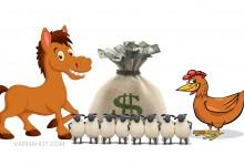 """""""Кон за кокошка"""" или как чрез заменки държавата се ощетява с над един милиард лева"""