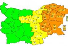 Утре за Източна България е обявен оранжев код за силен сняг и вятър
