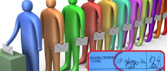 За Волен и за Алексей медиите гърмят, защо за изборните манипулации мълчат?