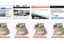 Колко пъти ще проектират ремонта на Аспарухов мост?