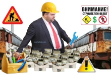 """Видимите резултати: Над 300 милиона лева са """"усвоени"""" от фирмите на Пеевски за ЖП ремонти"""