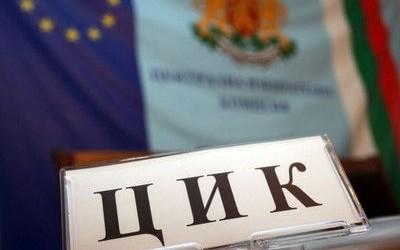 Радев започва консултации с партиите за състава на ЦИК! ГЕРБ обидени, че не били предупредени