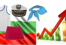 Последни данни от проучванията за Варна