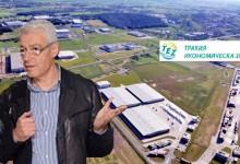 1500 работни места открива нов завод край Пловдив