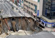 Запълниха само за два дни огромния кратер, който се появи в Япония