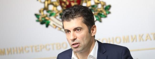Министър Кирил Петков ще отговаря на граждански въпроси във Facebook