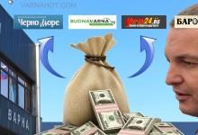 При бюджет над половин милиард Община Варна ще разчита на дарения, за да помага на хора в нужда?!?