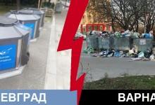 И Благоевград вече е с подземни контейнери! Портних обеща Варна да има такива още през 2015