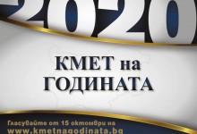 """От четвъртък започва гласуването за """"Кмет на годината"""" 2020"""