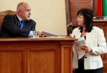 Сгодиха се! ГЕРБ пристана на БСП за партийната субсидия