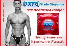 Нова реклама с Роналдо :)