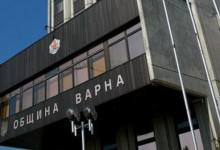 Утре 5 август – ден на събития пред Община Варна / обновена /