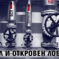 oil-kartel-_hires-small-770x425