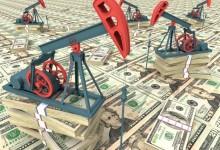 Спад в производството на нефт през месец март
