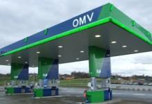 OMV драстично намалиха цените във Варна!