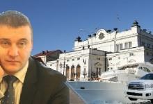 """СКАНДАЛНО: Министър Горанов финтира Народното събрание! Въвежда данък """"Уикенд"""" с наредба!"""