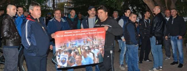 Полицаите излязоха на протест във Варна, искат по-високи заплати