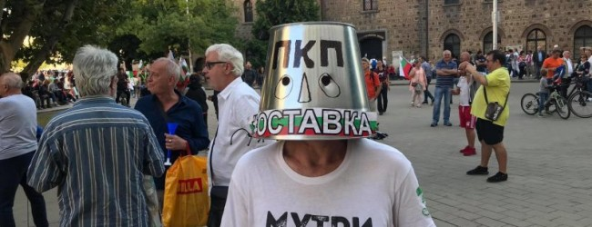 Започна четвъртото Велико народно въстание. Дунав мост е блокиран