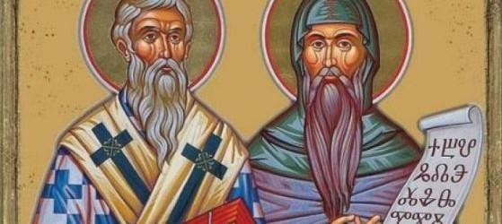 На 11 май честваме паметта на светите братя Кирил и Методий