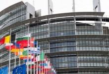 Пълният списък с 29-те въпроса на евродепутатите към Борисов и Гешев