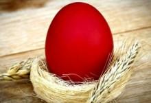 Велики четвъртък е! Днес се боядисват великденските яйца и се замесват и козунаците за празника