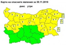Жълт код за студ в 20 области, минус 15 през нощта