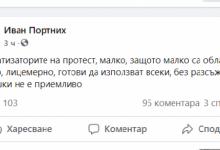 Кметът Иван Портних се разсърди на протест срещу презастрояването на Варна, за което той нямал вина