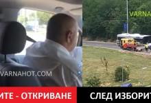 Само след месец нарязоха открития от Борисов нов булевард във Владиславово